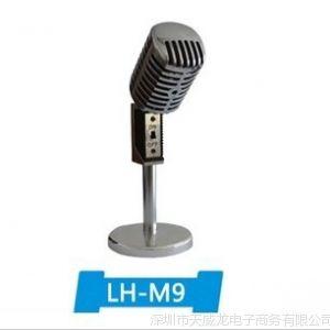 供应乐彤LH-M9 话筒 台式机电脑麦克风 家用K歌 yy qq聊天 音质佳