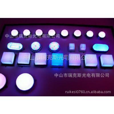 供应方形15*15点光源,奶白/透明/单色,七彩/面包灯/像素灯