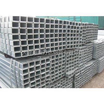 供应Q345b大口径热镀锌方管,大口径热镀锌方形管厂家