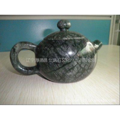 供应女娲石茶壶,茶杯,工艺品,(可成套购买)