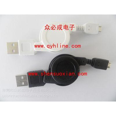 供应华为双拉充电USB伸缩线