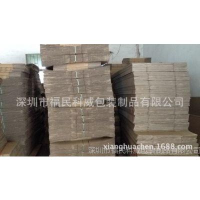 观澜优质纸箱厂家 观澜纸箱订做 观澜周边纸箱纸盒加工厂