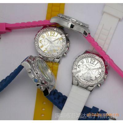 供应石英表/时尚手表/硅胶手表/塑胶手表/电子表等