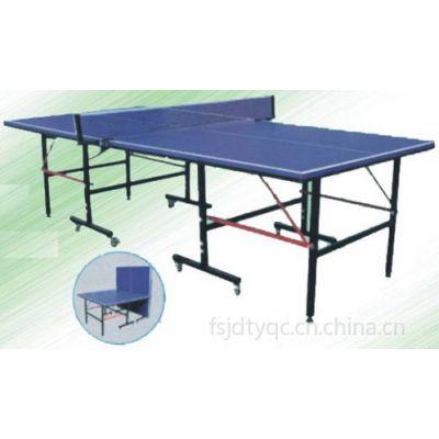 供应佛山乒乓球台生产厂家 乒乓球台的尺寸是多少?乒乓球台是用什么材料做的