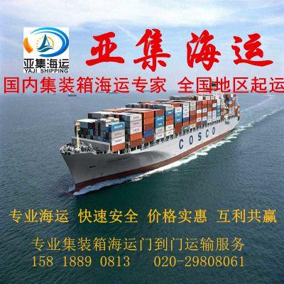 海南定安县到丹东集装箱运输公司 定安到辽宁丹东海运价格费用多少钱一吨