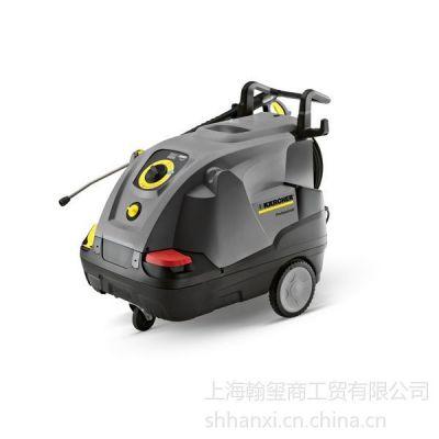 供应HDS 7/16 C 德国凯驰高压清洗机 热水紧凑型