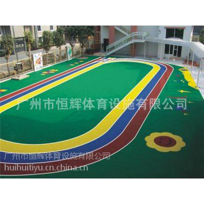 惠来户外安全地垫 防滑耐磨地垫 硅pu橡胶地垫 恒辉体育提供优质产品