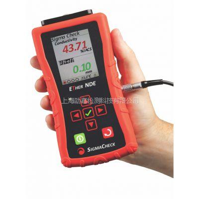 SigmaCheck 英国ETHER金属电导率测量仪 替代英国HOCKING 华东区代理
