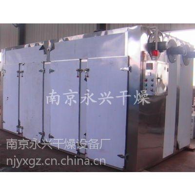供应永兴食品干燥箱全不锈钢制作