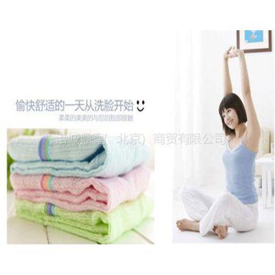供应凤凰花季100%竹纤维毛巾