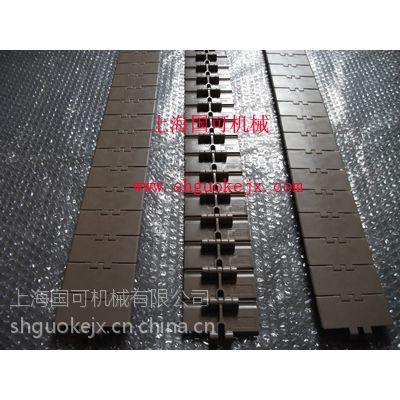 供应塑料直行链板,塑钢直行链板,820-K325