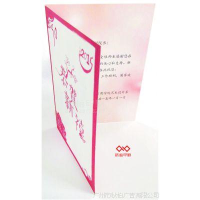 定制商业贺卡 生日婚礼贺卡 新年节庆贺卡 设计印刷定做 厂家直销