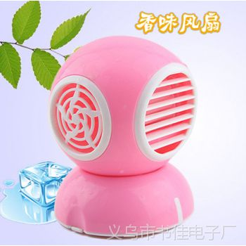 USB香水风扇