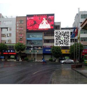 供应河源P16室外LED显示屏,广东省河源市LED室外广告大屏幕品牌-深圳中祥创新