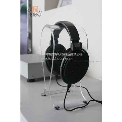 亚克力耳机架 耳机展示架 高档透明头戴式U型耳机展示架 大耳机架