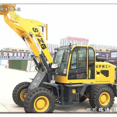 928小型装载机铲车