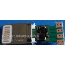供应iphone6 plus端子头PCB线路板