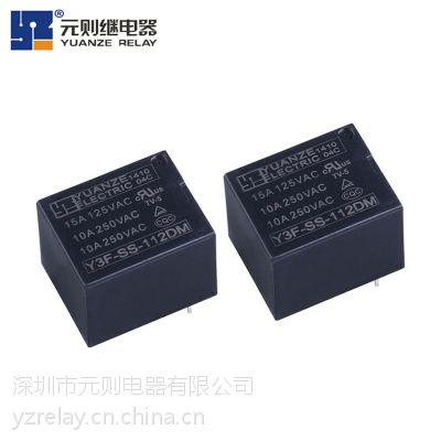 深圳厂家特价小型T73继电器 10A直流常开型电磁继电器12VDC可代宏发HF3FF