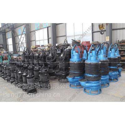 NSQ200-60-90泥浆泵、金鼎诺【图片】、陕西泥浆泵