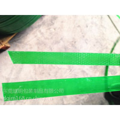 东莞玖明厂家直供PET塑钢带,木材公司专用