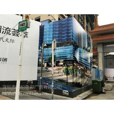 深圳户外广告条幅,楼体喷绘,围挡喷绘,楼体广告制作安装