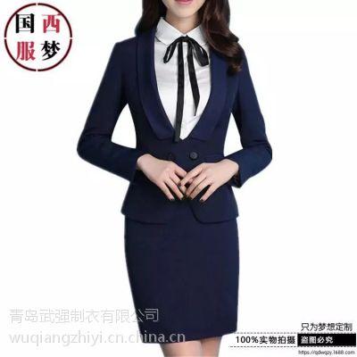 青岛女式西服春秋职业装女装职业套装女套裙OL西服
