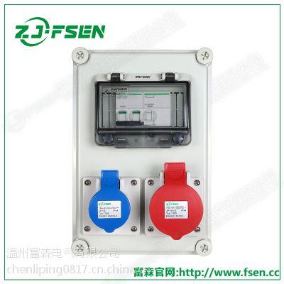 富森供应12位电源移动插座箱端子箱