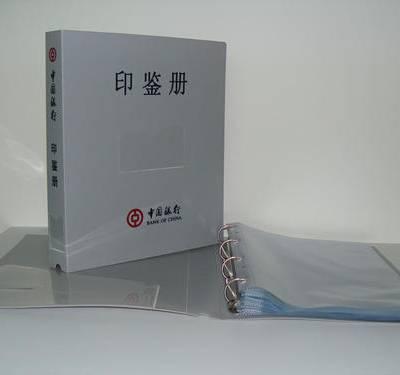 D型PP印鉴册 可印图案及LOGO PP印鉴卡/国债卡定做银白色PVC文件夹