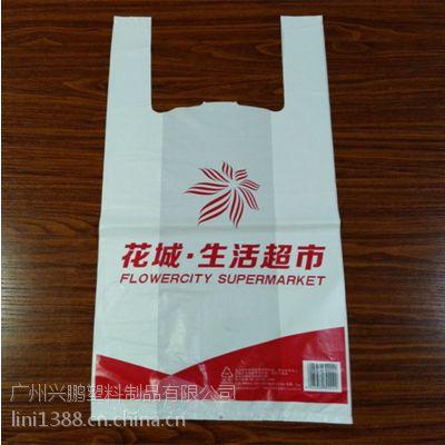 供应 超市袋 背心胶袋 塑料袋印刷厂 po