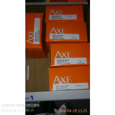 供应AXE M1-A13A M1-A13B M1-B27A M1-B28A M1-B27B