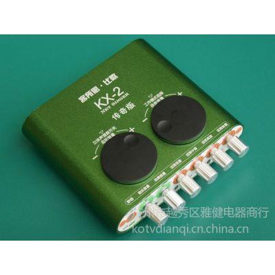 供应XOX客所思KX-2笔记本电脑声卡传奇版卡网络演歌台YYK歌