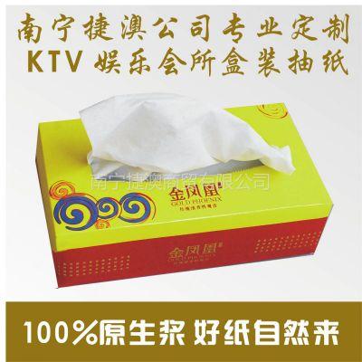 供应广告盒装纸巾 广西娱乐公司纸品供应商 广告盒装抽纸