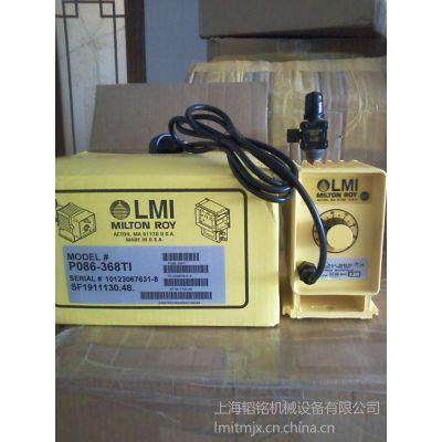 供应供应米顿罗P086-368TI电磁隔膜计量泵