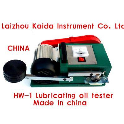 HW-1润滑油磨损试验出口全世界, 北京润滑油添加剂 兰炼润滑油添加剂 合成润滑油添加剂 莱茵润滑油