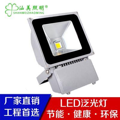 LED投光灯200W招牌灯室外泛光广告灯厂房灯投射灯户外照明