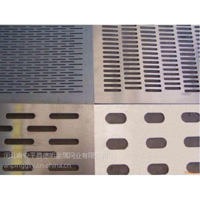 镀锌钢板2孔3距冲孔网圆孔网TL-矿山5孔4距铝材冲圆孔网