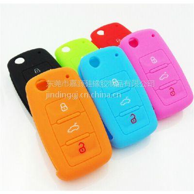 硅胶汽车钥匙套 硅胶钥匙包 表面丝印车标钥匙保护套