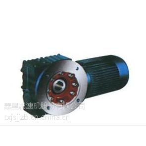生产销售 S系列斜齿蜗轮蜗杆减速机