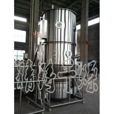 精铸干燥供应型号FL FG系列立式沸腾制粒干燥机 适用物料多种可用