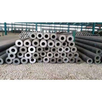 聊城 生产 供应 无缝钢钢管 20# 325*8 273*7 219*6