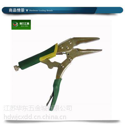 DL20015 尖咀大力钳/尖嘴大力钳/夹持钳