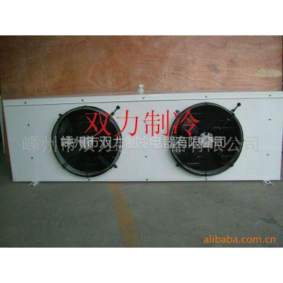 供应冷凝器 蒸发器 吊顶式蒸发器 冷库冷风机(图)