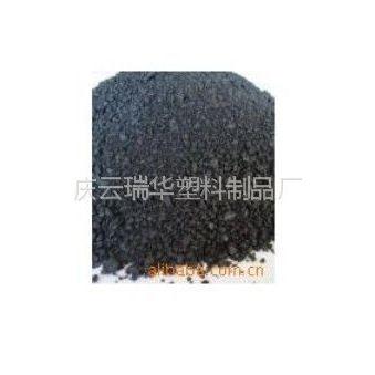 l商家供应质量可靠、优质的 黑色母粒