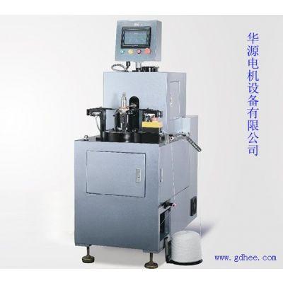 供应电动机定子绑线机 嵌线机械设备