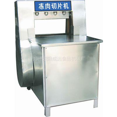 供应冻肉分段切片机,冷冻肉切薄片机,冻肉分割切段机,肉制品加工设备