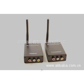供应2.4G 1W无线影音传输器/监控视频信号摄像机无线影音传输设备