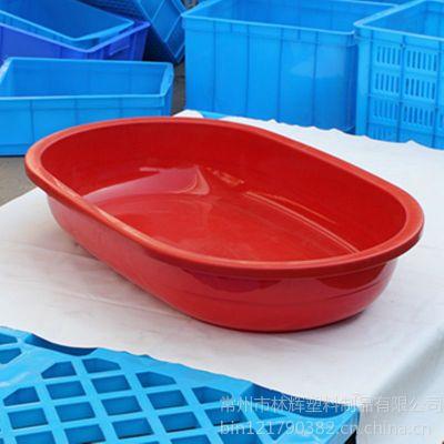 供应塑料盆,浴盆,洗澡盆,婴儿盆,养殖盆