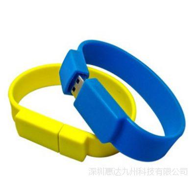 工厂供应硅胶手环U盘 PVC礼品优盘 硅胶优盘 量大可印LOGO