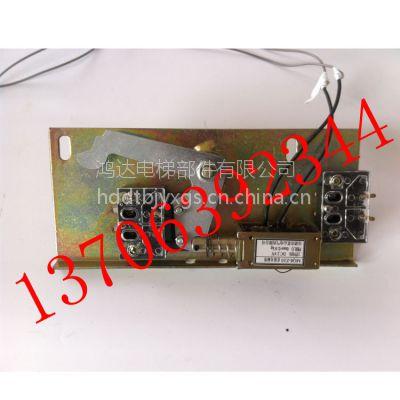 供应供应杂物梯配件低价销售电磁锁(质量国标)