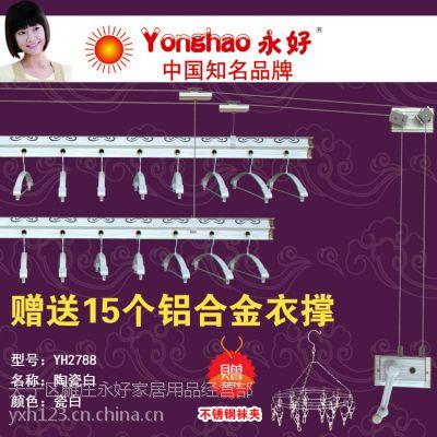 名称:陶瓷白 型号:YH2788 材质:铝合金
